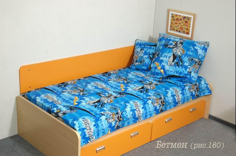 1,5 спальное