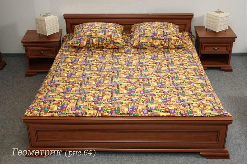 2-спальное